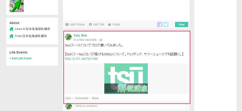 tsu10