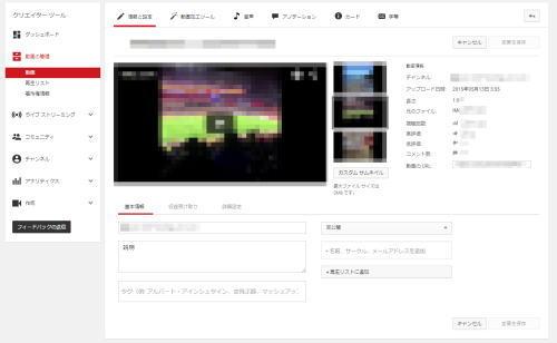 「鳳凰」次世代型YouTube動画作成アップツール(阪井亮介)2