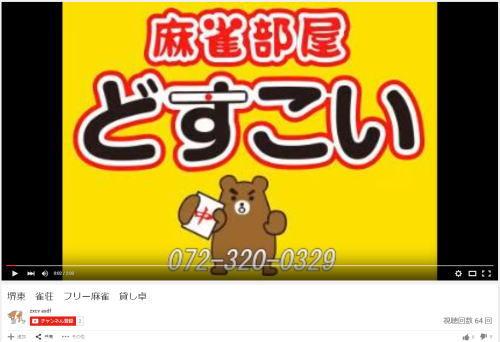 「鳳凰」次世代型YouTube動画作成アップツール(阪井亮介)3