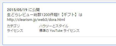 youtube動画作成ツールMMtube8