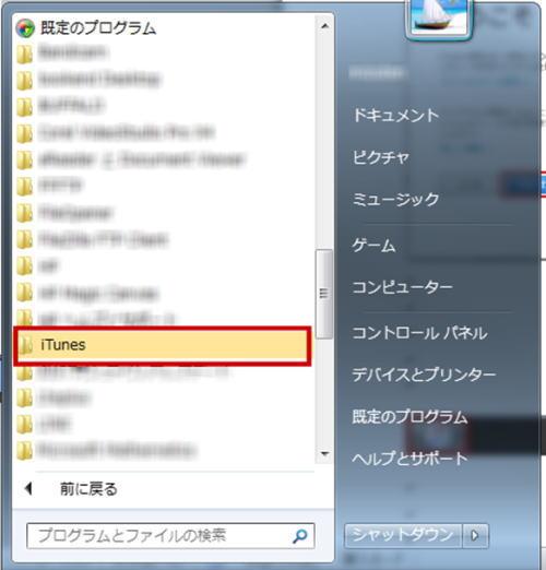 ポッドキャストYouTube Trend-Movie Maker「流時」-RYUJI-14