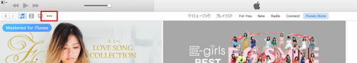 ポッドキャストYouTube Trend-Movie Maker「流時」-RYUJI-16