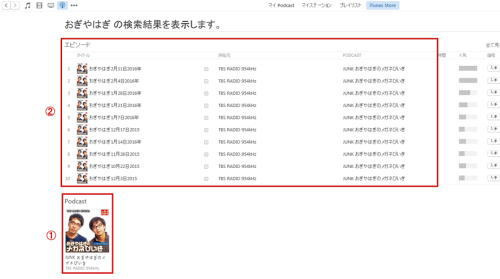 ポッドキャストYouTube Trend-Movie Maker「流時」-RYUJI-24
