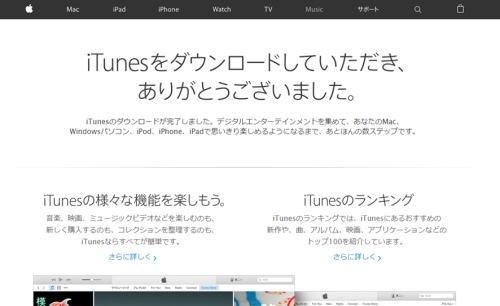ポッドキャストYouTube Trend-Movie Maker「流時」-RYUJI-3