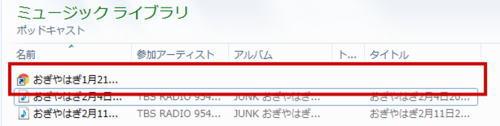 ポッドキャストYouTube Trend-Movie Maker「流時」-RYUJI-34