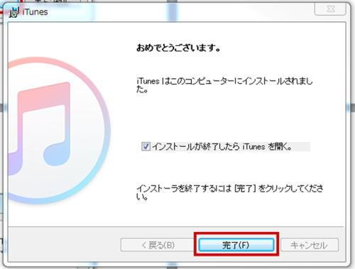 ポッドキャストYouTube Trend-Movie Maker「流時」-RYUJI-9