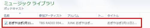 ポッドキャストYouTube Trend-Movie Maker「流時」-RYUJI-004