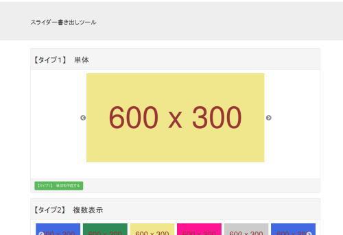 フュージョンメディアアカデミーFMA(大西良幸)特典01