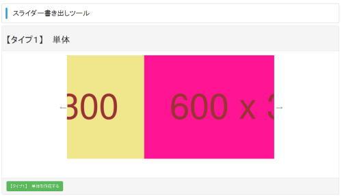 フュージョンメディアアカデミーFMA(大西良幸)特典05