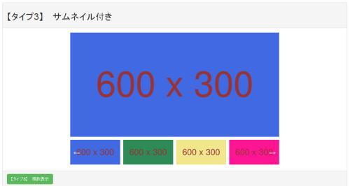 フュージョンメディアアカデミーFMA(大西良幸)特典07