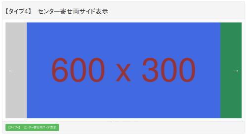 フュージョンメディアアカデミーFMA(大西良幸)特典08