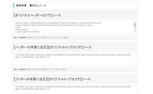 フュージョンメディアアカデミーFMA(大西良幸)特典09