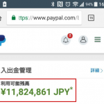 DRM(ダイレクトレスポンスマーケティング)で月収8桁(11,824,861円+α)を突破した山田さんの実践事例。