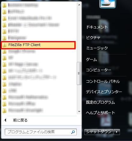 filezilla12.