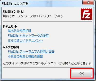 filezilla14.1.