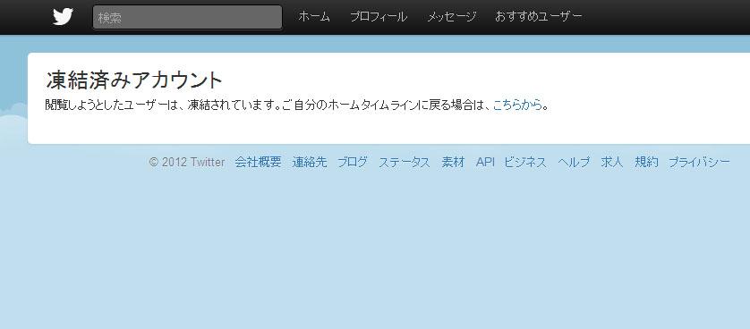 l_sk_tokyo_01
