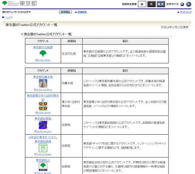 l_sk_tokyo_02