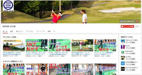 YouTube3ステッププログラム(三浦紘樹)