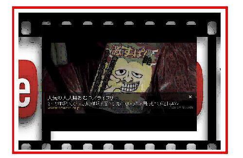 ジャックチューブ動画作成2