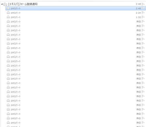 Facebook収入プロジェクト【FIP】(谷口健二)10