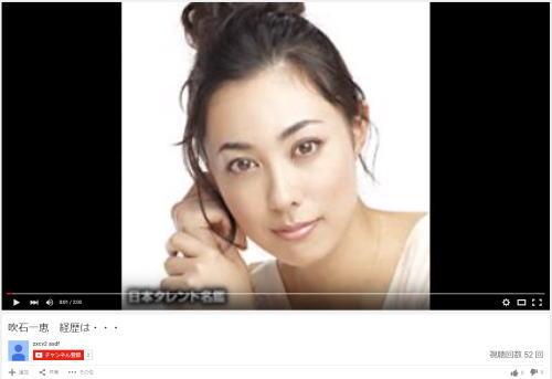 「鳳凰」次世代型YouTube動画作成アップツール(阪井亮介)4