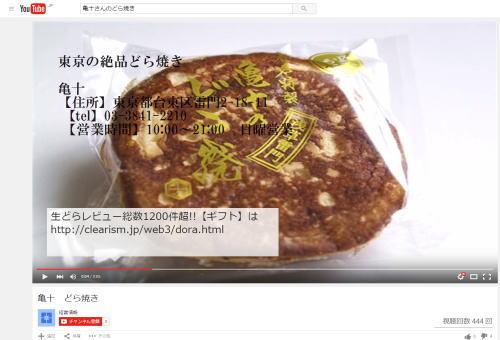 youtube動画作成ツールMMtube5