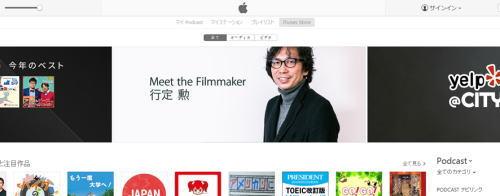 ポッドキャストYouTube Trend-Movie Maker「流時」-RYUJI-18
