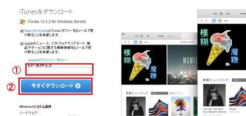 ポッドキャストYouTube Trend-Movie Maker「流時」-RYUJI-2