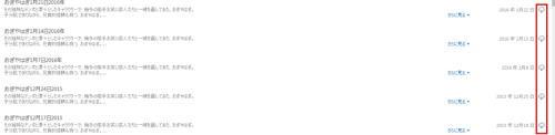 ポッドキャストYouTube Trend-Movie Maker「流時」-RYUJI-35