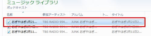 ポッドキャストYouTube Trend-Movie Maker「流時」-RYUJI-37