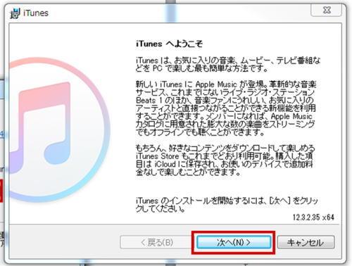 ポッドキャストYouTube Trend-Movie Maker「流時」-RYUJI-6