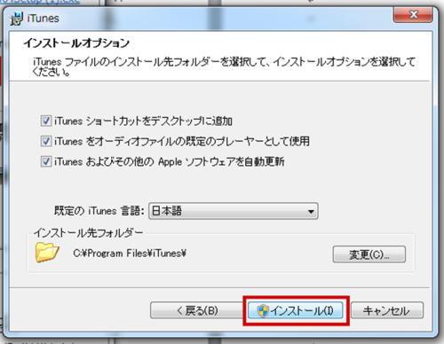 ポッドキャストYouTube Trend-Movie Maker「流時」-RYUJI-7