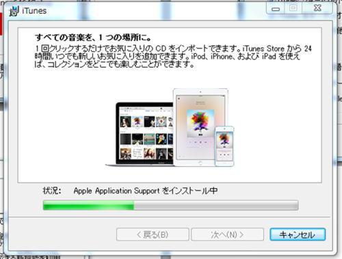 ポッドキャストYouTube Trend-Movie Maker「流時」-RYUJI-8