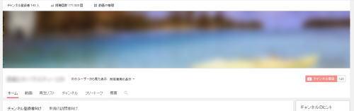 YouTube Trend-Movie Maker「流時」-RYUJI-実践者事例