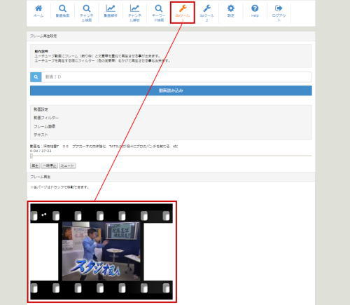 YouTubeTrend-MovieMaker「流時」-RYUJI-機能4