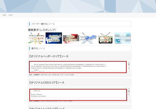フュージョンメディアアカデミーFMA(大西良幸)特典04