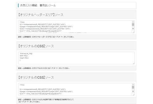 フュージョンメディアアカデミーFMA(大西良幸)特典13