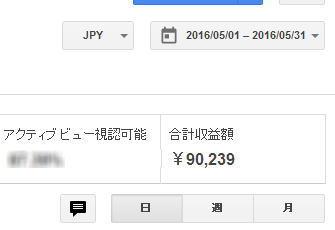 フュージョンメディアアカデミーFMA特典実践者事例山田さん7