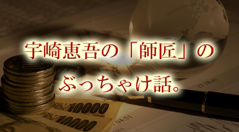 uzakikeigo_sisyo