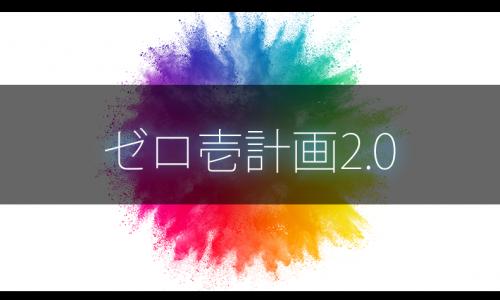 0120お知らせアイキャッチ