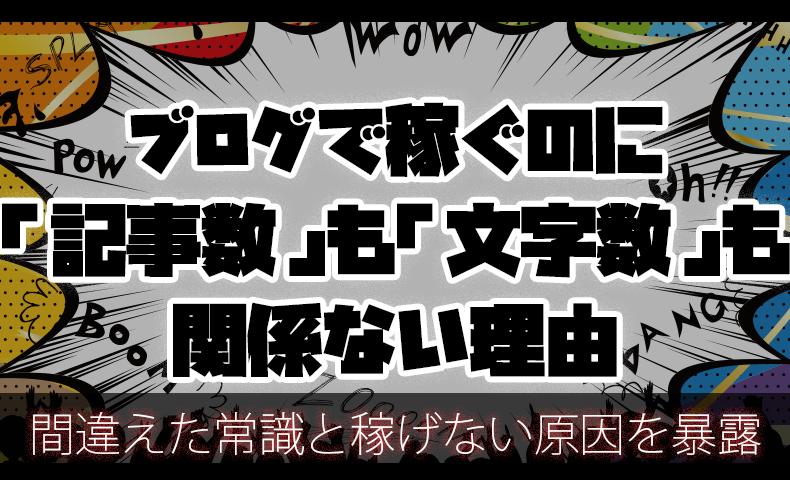 DRM事例紹介田村さんアイキャッチ