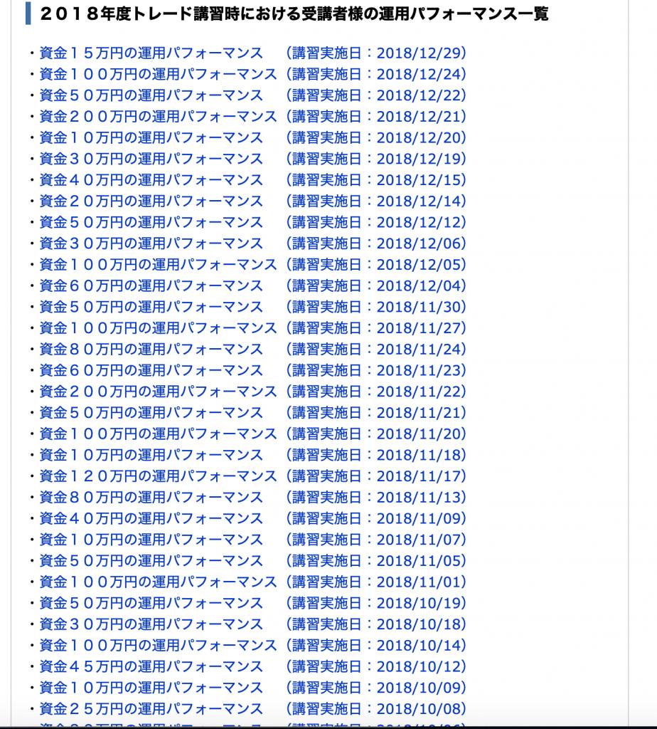 スクリーンショット 2020-04-06 19.44.19